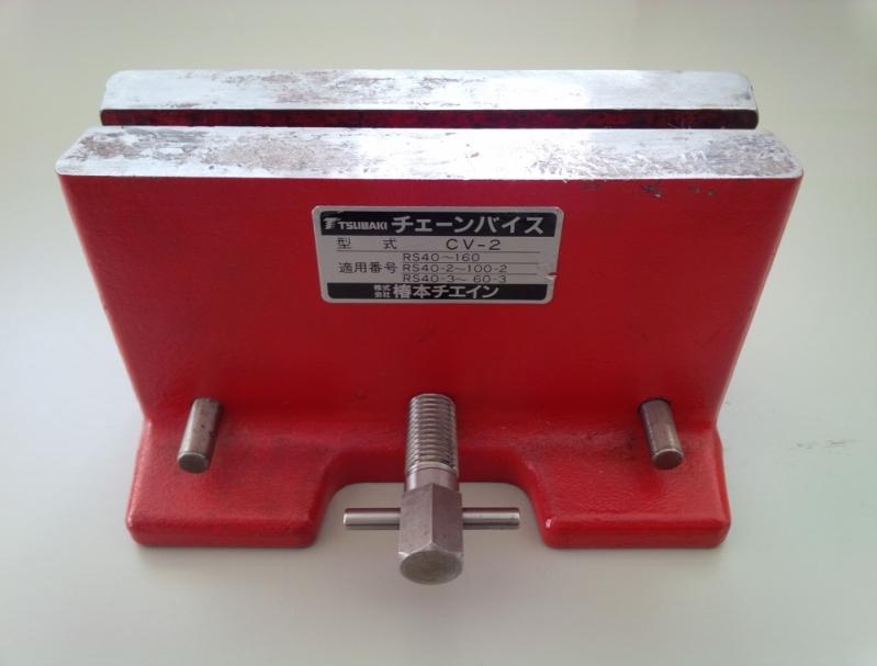 Morsas para Correntes Preço Itapevi - Rebitador para Corrente de Motosserra